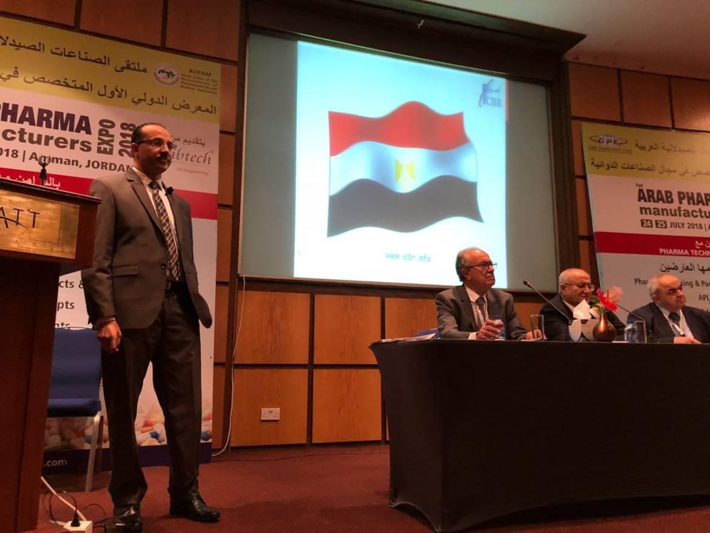 Arab Pharma Expo 2018- – ICBR international Centre for