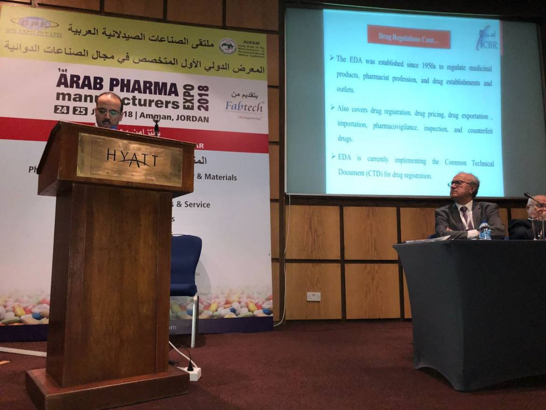 Arab Pharma Expo 2018-4 – ICBR international Centre for